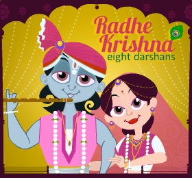 RADHE KRISHNA EIGHT DARSHANS